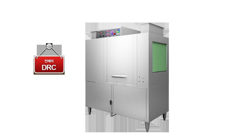 Máy rửa bát băng chuyền DRC 1E, máy rửa chén băng chuyền, máy rửa bát băng chuyền, máy rửa chén công nghiệp băng chuyền, máy rửa chén dolphin DRC 1E, DRC 1E
