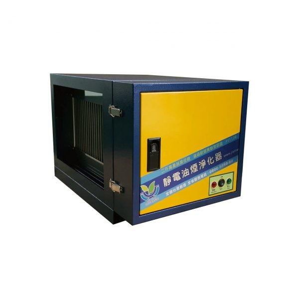 Máy lọc khói công nghiệp GEP-80