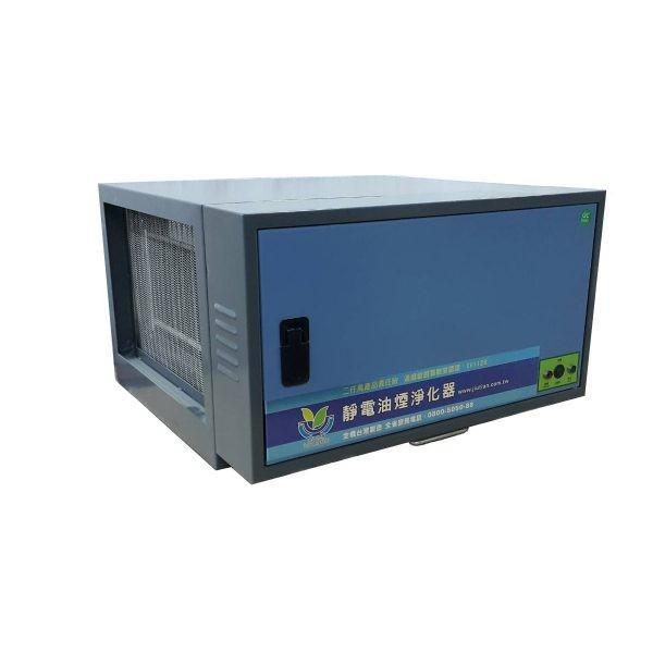 Máy lọc khói công nghiệp PLJ-150V